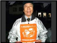 ▲横浜市旭区にて犬の糞適正処理キャンペーン活動を行いました。