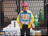 ▲神奈川県動物愛護協会-・動物救済募金活動を横浜駅西口にて。